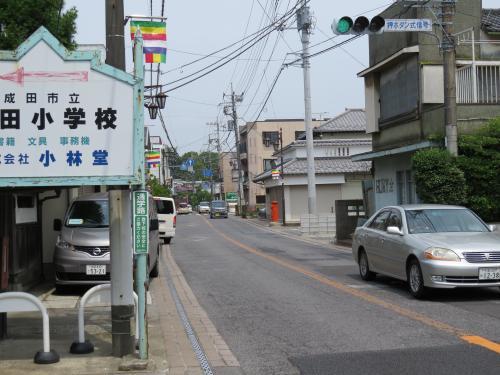 松崎街道ー108