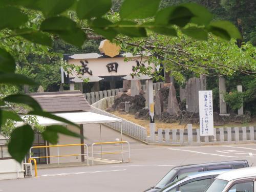 松崎街道ー113