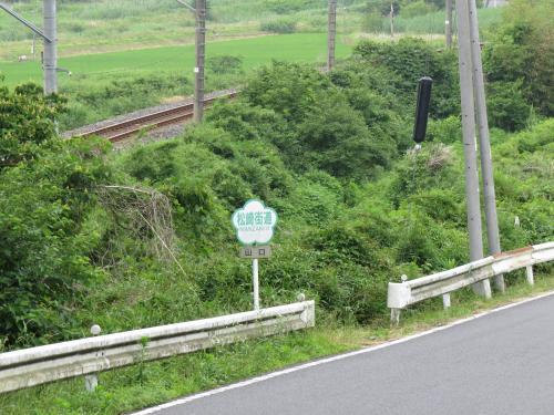 松崎街道ー144