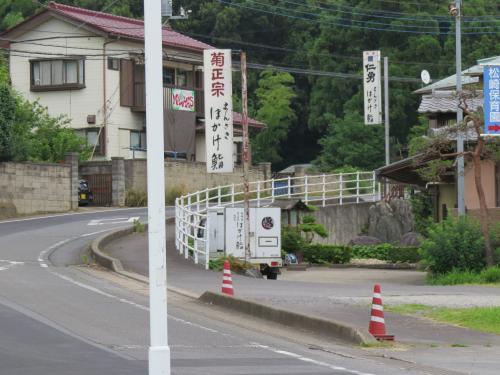 松崎街道ー206