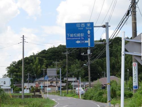 松崎街道ー229