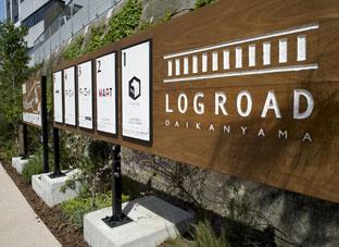 201552代官山logroad1