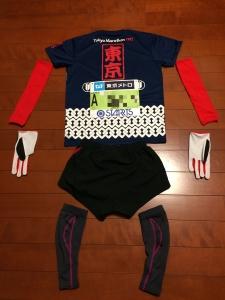 20150221_東京マラソンウェア後