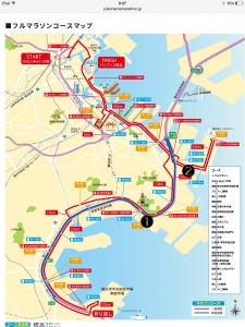 横浜マラソンコース図2