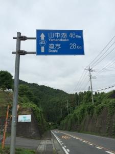 青山交差点