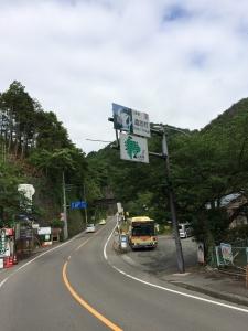 神奈川山梨県境