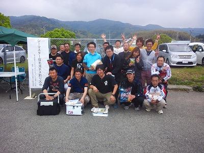 sNCM_0041.jpg