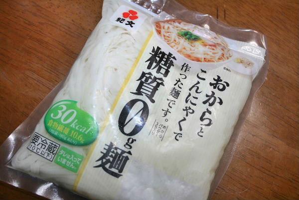 低カロリー麺風