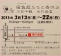 chizuyokohama.jpg