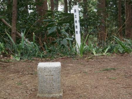 150314日和田山・物見山・富士山 (9)s