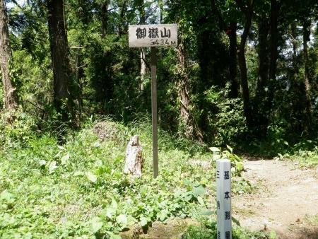 150510御嶽山 (5)s