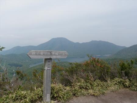 150524鈴ヶ岳 (12)s