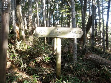 150530赤岳~三叉峰 (11)s