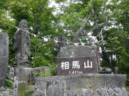 150614相馬山 (4)s