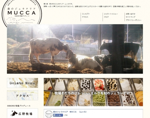 MUCCA2015-5-30.jpg