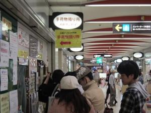 大阪サンセイ1