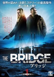thebridge101.jpg