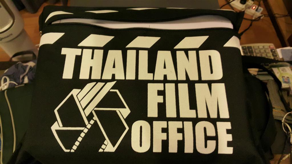 Filmboard Go