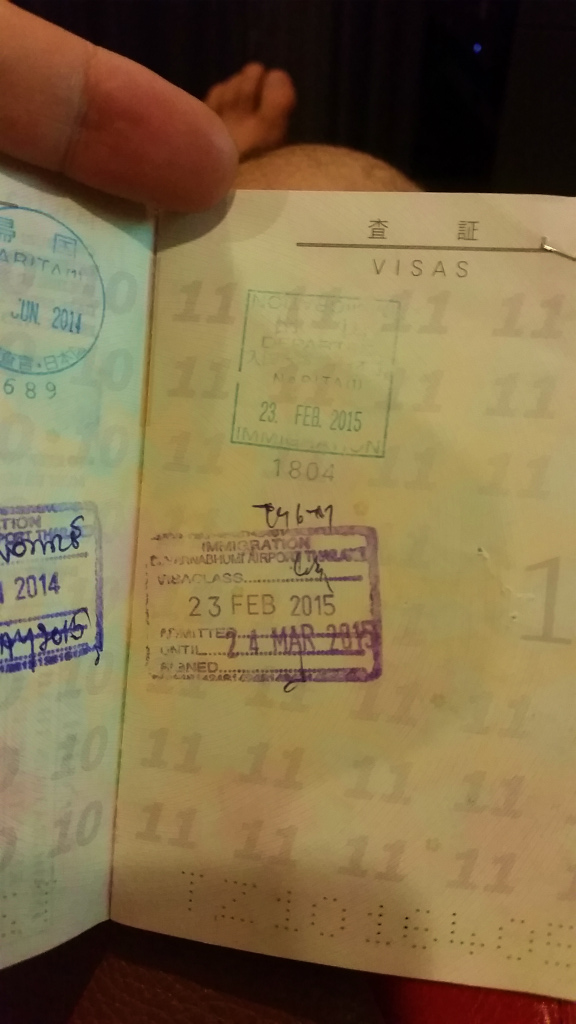 Visa Mistake