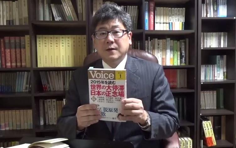 榮チャンネル5画像