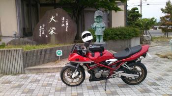 DSC_0207_convert_20150523190521.jpg