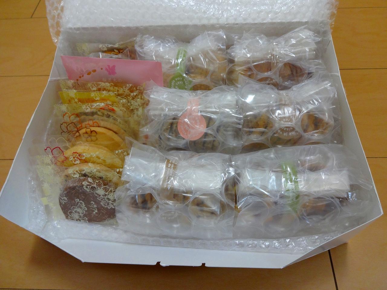 ロリアン洋菓子店20150217-002