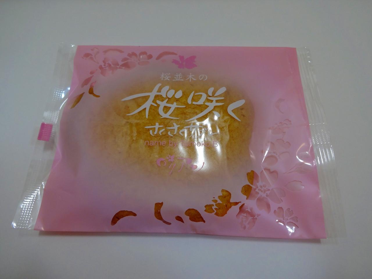 ロリアン洋菓子店20150219-001