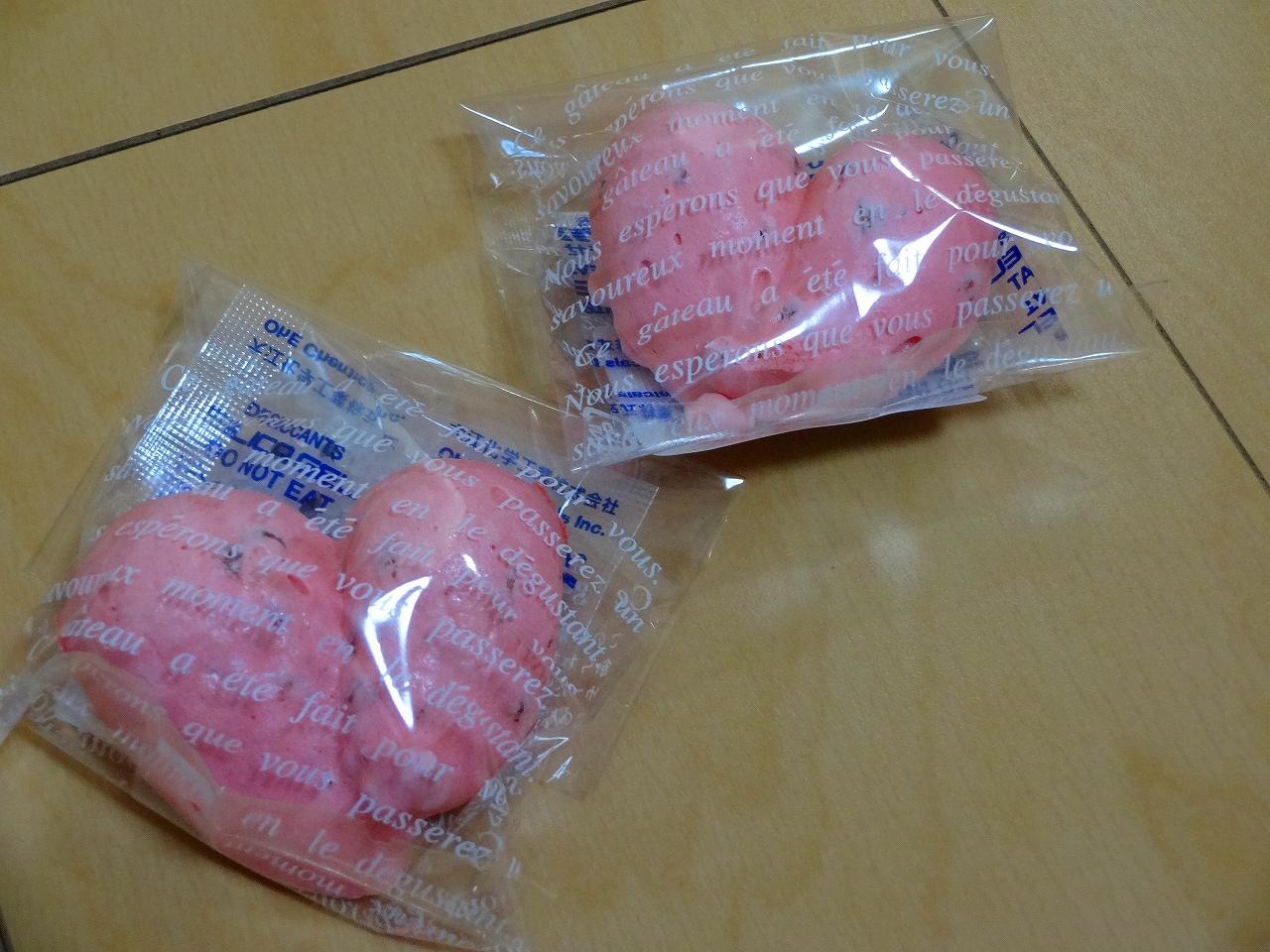 セレステ翔20150320-003