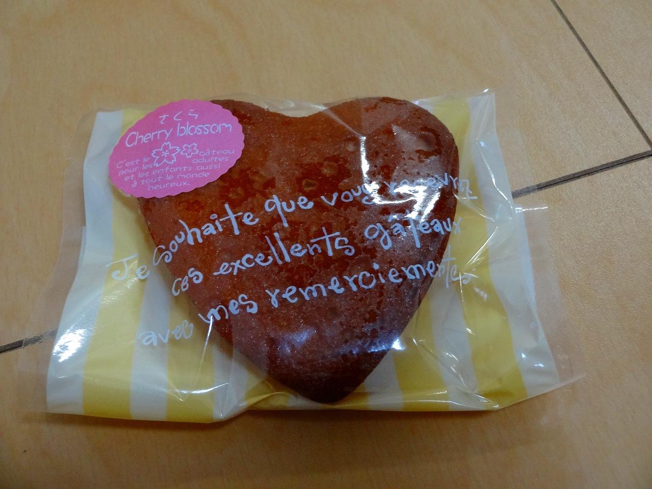 セレステ翔20150320-006