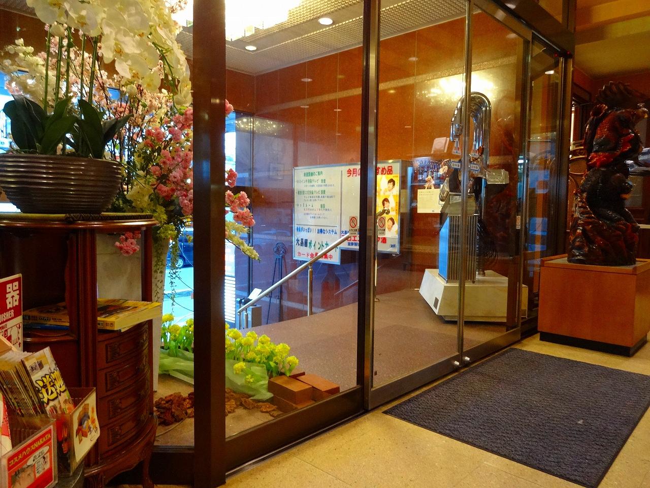 大昌園20150326-001