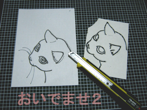 3953猫コースター型紙A1
