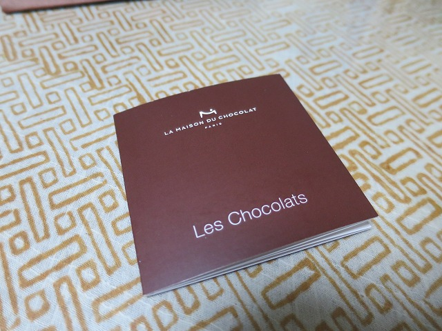 LA MAISON DU CHOCOLAT (4)
