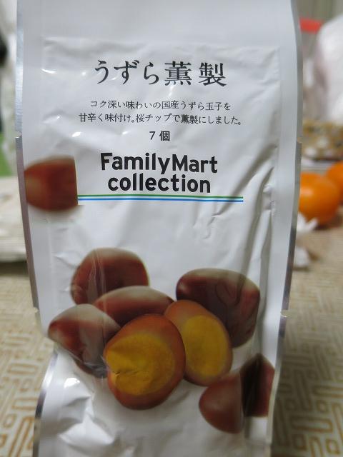 うずら卵燻製 (1)