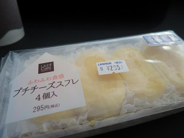 ティラミス &プチチーズスフレ(3)