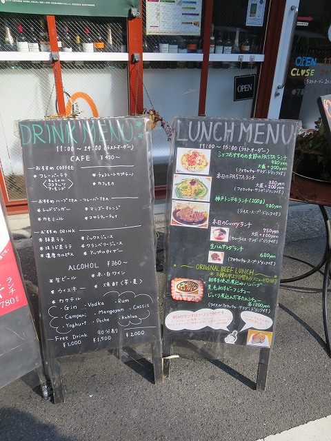CAFE OVEST ランチパスポート (3)