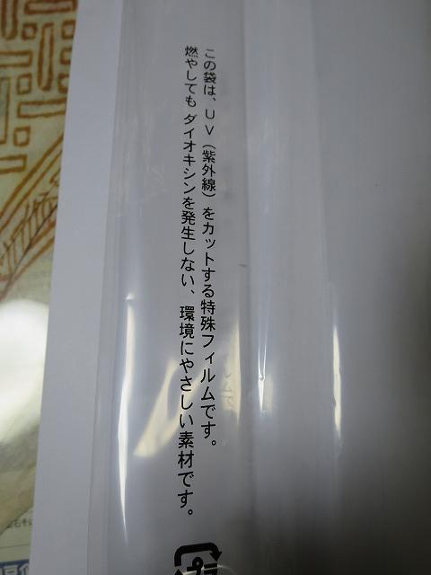 臥龍梅 純米吟醸生 五百万石 (7)