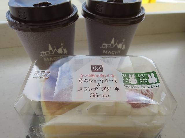 チーズケーキミッフィ皿 (1)
