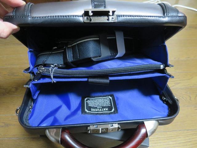20150114 豊岡鞄 (7)
