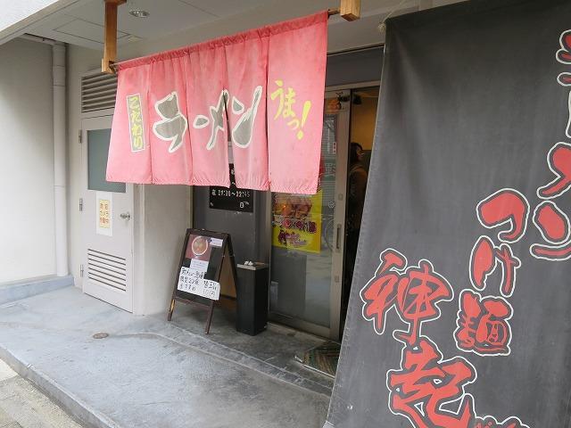 神起 (1)