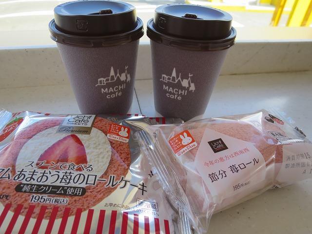 あまおう苺のロールケーキ (1)
