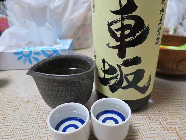 車坂 純米無濾過生原酒 (5)
