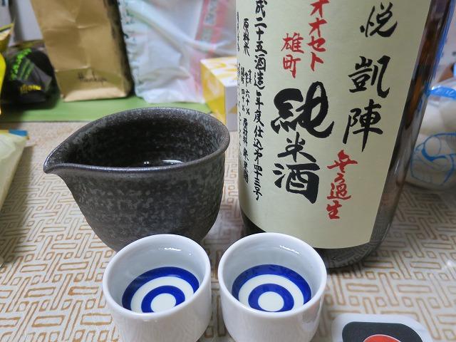 悦凱陣 純米無濾過生原酒 (5)