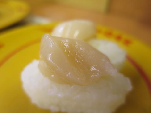 スシロー (3)
