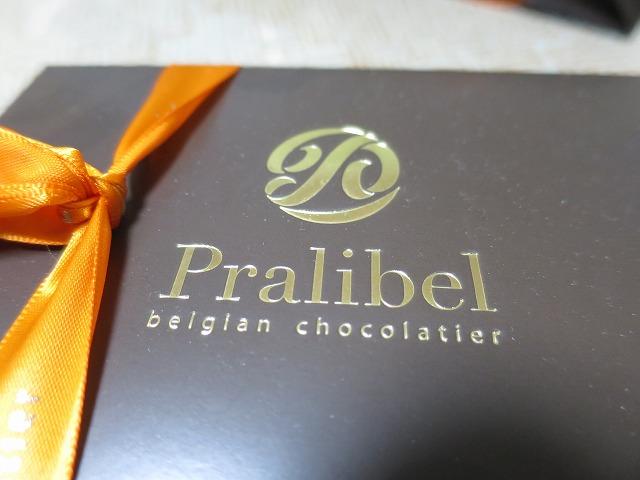 20150214 Pralibel(プラリベル)チョコ (3)