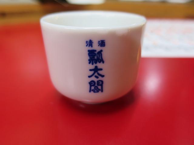 ろく(徳島) (7)