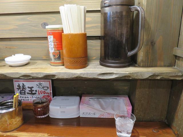麺王(徳島ラーメン) (4)