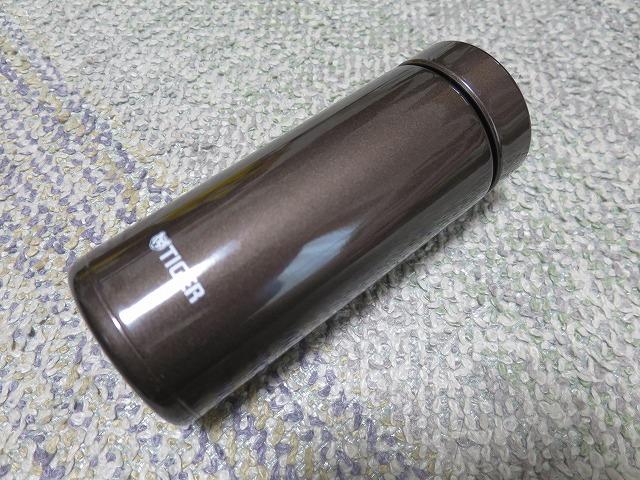 真空マグボトル MMZ-A035 (10)