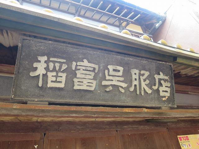 小野陣屋まつり (20)