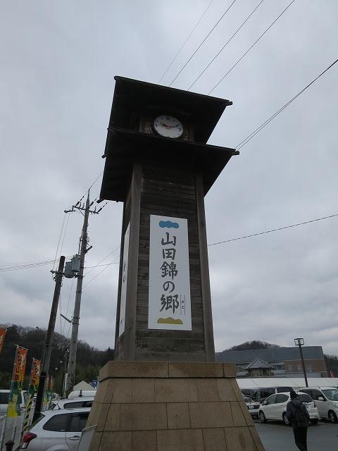 山田錦まつり (4)