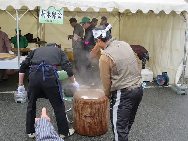 山田錦まつり (8)